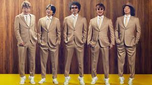 ユニコーン、新曲「でんでん」MVで映画『引っ越し大名!』出演の濱田岳が熱唱