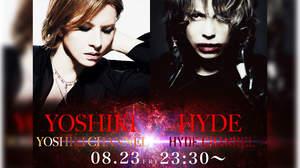 YOSHIKI&HYDE、ニコ生で対談