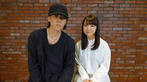上白石萌音が歌う野田洋次郎(RADWIMPS)書き下ろし曲「一縷」、映画『楽園』主題歌に