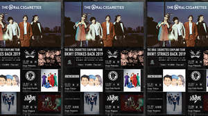 THE ORAL CIGARETTES、対バンツアーにHYDE、氣志團、マキシマム ザ ホルモン、[ALEXANDROS]、KICK THE CAN CREW