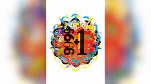 THE YELLOW MONKEY、『9999+1』ジャケット公開+衣装&写真展が決定