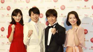 『NHK紅白』内村光良、綾瀬はるか、櫻井翔ら司会者会見「何物にも代えがたい」