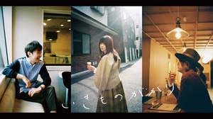 いきものがかり、オリジナルフルアルバム『WE DO』12月25日発売決定