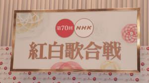 『第70回NHK紅白歌合戦』出場歌手発表、初出場にキスマイ、LiSA、ヒゲダン、菅田将暉ら