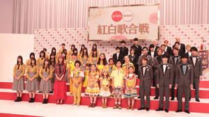 【記者会見】『第70回NHK紅白歌合戦』、GENERATIONS、日向坂46ら初出場者が意気込み語る