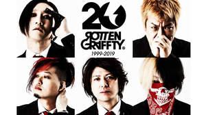ROTTENGRAFFTY、20周年ツアーファイナルZepp DiverCity公演を生配信