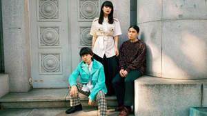 雨のパレード、1/22発売新アルバム『BORDERLESS』通常盤ジャケットと収録内容詳細を発表