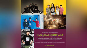 THE PINBALLS、Wiennersら4組が競演<No Big Deal NIGHT Vol.3>開催決定