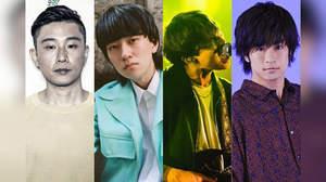 <FM802 RADIO CRAZY>、蔡忠浩、福永浩平、牧達弥、三原健司がフィッシュマンズを歌う