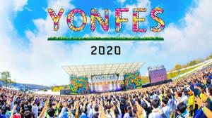 04 Limited Sazabys、<YON FES 2020>開催