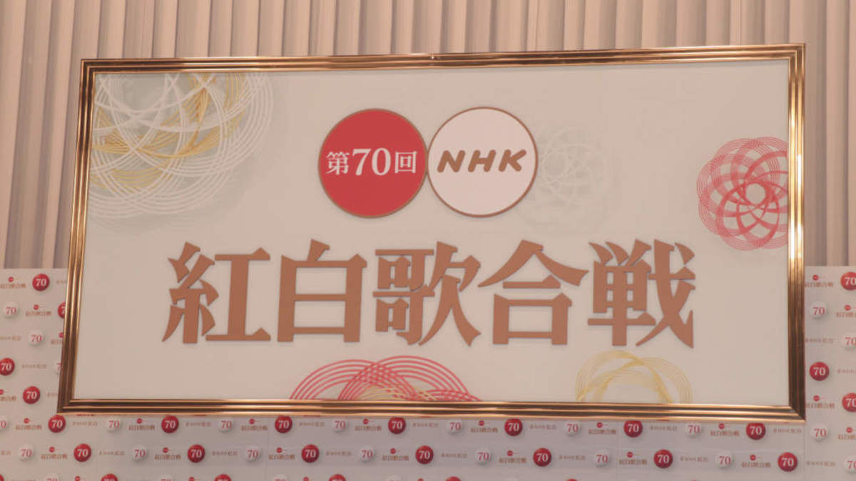 第70回NHK紅白歌合戦』曲目決定 | BARKS