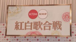 『第70回NHK紅白歌合戦』曲順発表