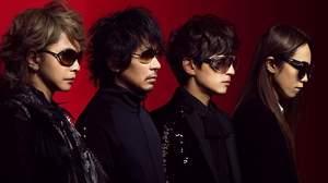 L'Arc-en-Ciel、<ARENA TOUR MMXX>ツアーファイナルをWOWOWで放送