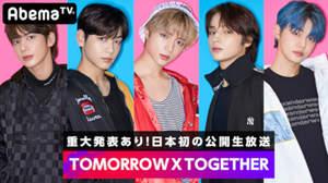 TOMORROW X TOGETHER、日本初の公開生放送