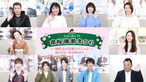 長良グループ所属歌手出演のスペシャル番組、YouTubeで公開決定