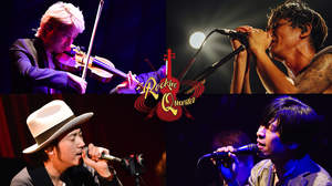 <ROCKIN' QUARTET SPECIAL>、Nothing's Carved In Stone村松拓の友情出演決定