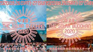 <中津川 THE SOLAR BUDOKAN 2020>、9月26日および27日に2DAYS開催