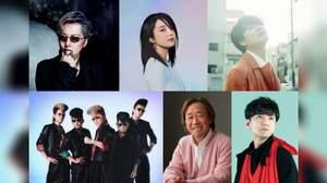 『卒業ソング音楽祭』に森山直太朗、上白石萌音、白石麻衣ら。歌唱曲、SP企画も発表