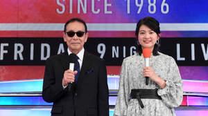 """『Mステ』SPにスキマ、宮本浩次、YOSHIら出演決定。木村拓哉やぺこぱが選ぶ""""前向きソング""""も"""
