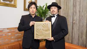 スキマスイッチ「奏(かなで)」、「NexTone Award 2020」Gold Medalを受賞