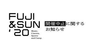 <FUJI & SUN '20>、開催中止を発表
