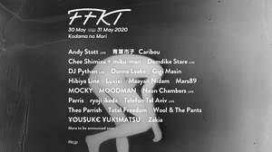 <FFKT 2020>、開催中止。イベント継続に向けクラウドファンディング開始