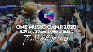 <ONE MUSIC CAMP 2020>、第1弾に安藤裕子、KIRINJI、サニーデイら12組