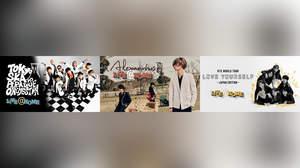 スカパラ、[Alexandros]、BTSのライブ映像が期間限定無料配信