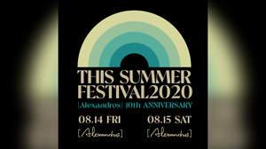 [Alexandros]、6年ぶり<ディスフェス>の開催を発表「やっぱ夏フェスはやらないとね」