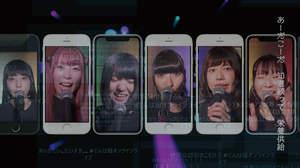 でんぱ組.inc、『THE FAMILY TOUR 2020 ONLINE』が映像作品化。ねもぺろ2ndシングルも決定