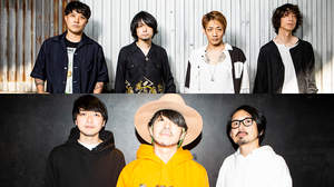 <THE SOLAR BUDOKAN>、第四弾発表にNothing's Carved In StoneとLOW IQ 01