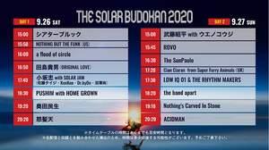 <THE SOLAR BUDOKAN>第一週目のタイムテーブル発表、初日は怒髪天+2日目はACIDMANがトリ