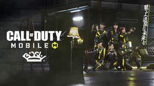 BiSH、人気ゲーム『Call of Duty: Mobile』とタイアップ。新曲をゲーム内で初公開