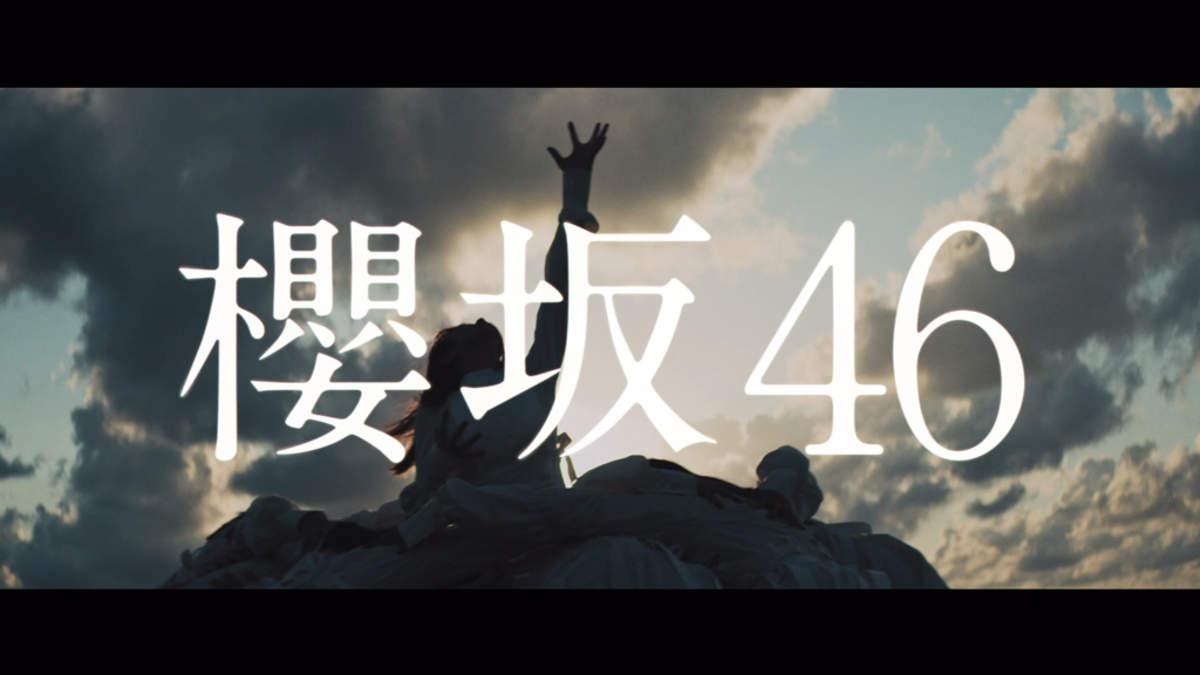 櫻坂46の画像 p1_25