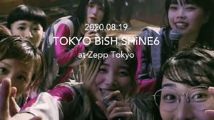 BiSH、最新ライブBD&DVDダイジェスト映像公開