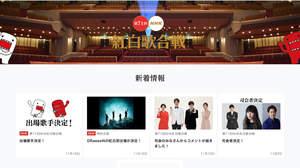 『第71回NHK紅白歌合戦』出場歌手発表、初出場にBABYMETAL、NiziU、JUJU、瑛人ら