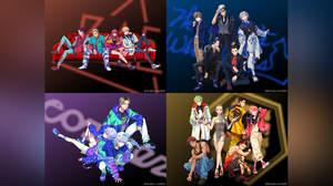 「Paradox Live」、ISSA・ミッチェル和馬・SKY-HI・倖田來未とのコラボ曲試聴動画&コラボイラスト公開