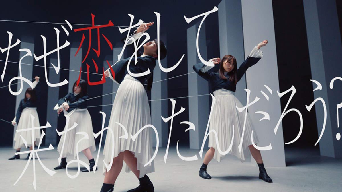 櫻坂46の画像 p1_19