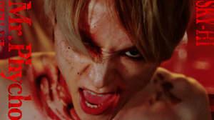 SKY-HI、狂気に満ちた「Mr. Psycho」MV公開