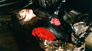 アイナ・ジ・エンドがソロ本格始動、全作詞作曲手掛けたアルバム発売&ツアー決定