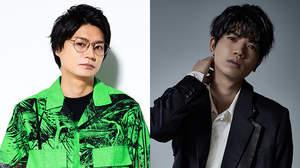 Kis-My-Ft2横尾渉とSixTONES髙地優吾、リクエスト曲のOA権をかけてクイズバトルに挑戦