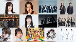『CDTVライブ!ライブ!』クリスマスSP第三弾出演者発表にKinKi Kidsら。番組では『鬼滅の刃』企画も実施