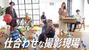 SKY-HI、Kan Sanoとのコラボ曲MVメイキング公開。宇垣美里も出演