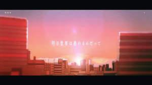 YOASOBI、『CDTV』で初披露した新曲「アンコール」MV公開