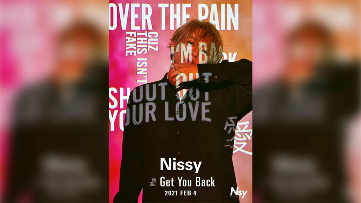 Get back nissy you
