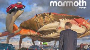 ウルフギャング・ヴァン・ヘイレン、Mammoth WVHの初ライヴ・パフォーマンス映像公開