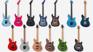 エディ・ヴァン・ヘイレンの情熱とこだわりを受け継いだEVHギター製品に新色13モデル