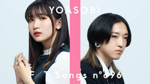 YOASOBI、THE FIRST TAKEで「群青」を合唱隊を交えメディア初披露