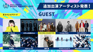 「SPACE SHOWER MUSIC AWARDS 2021」にTHE ORAL CIGARETTES出演。無料生配信も決定