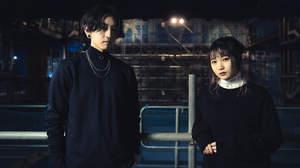 YOASOBI、『オールナイトニッポンX』パーソナリティに。Ayaseによる「Bitter Sweet Samba」リミックスが番組共通OPテーマ